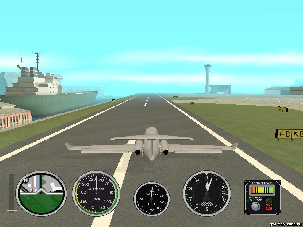Как сделать самолёт в гта сан андреас 790